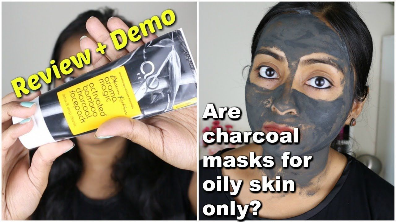 Aroma magic activated bamboo charcoal face pack review