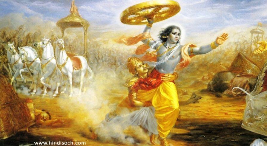Krishna Arjun Wallpaper Mahabharat Lord Krishna Images Krishna Wallpaper Lord Krishna Download hd wallpaper krishna arjun