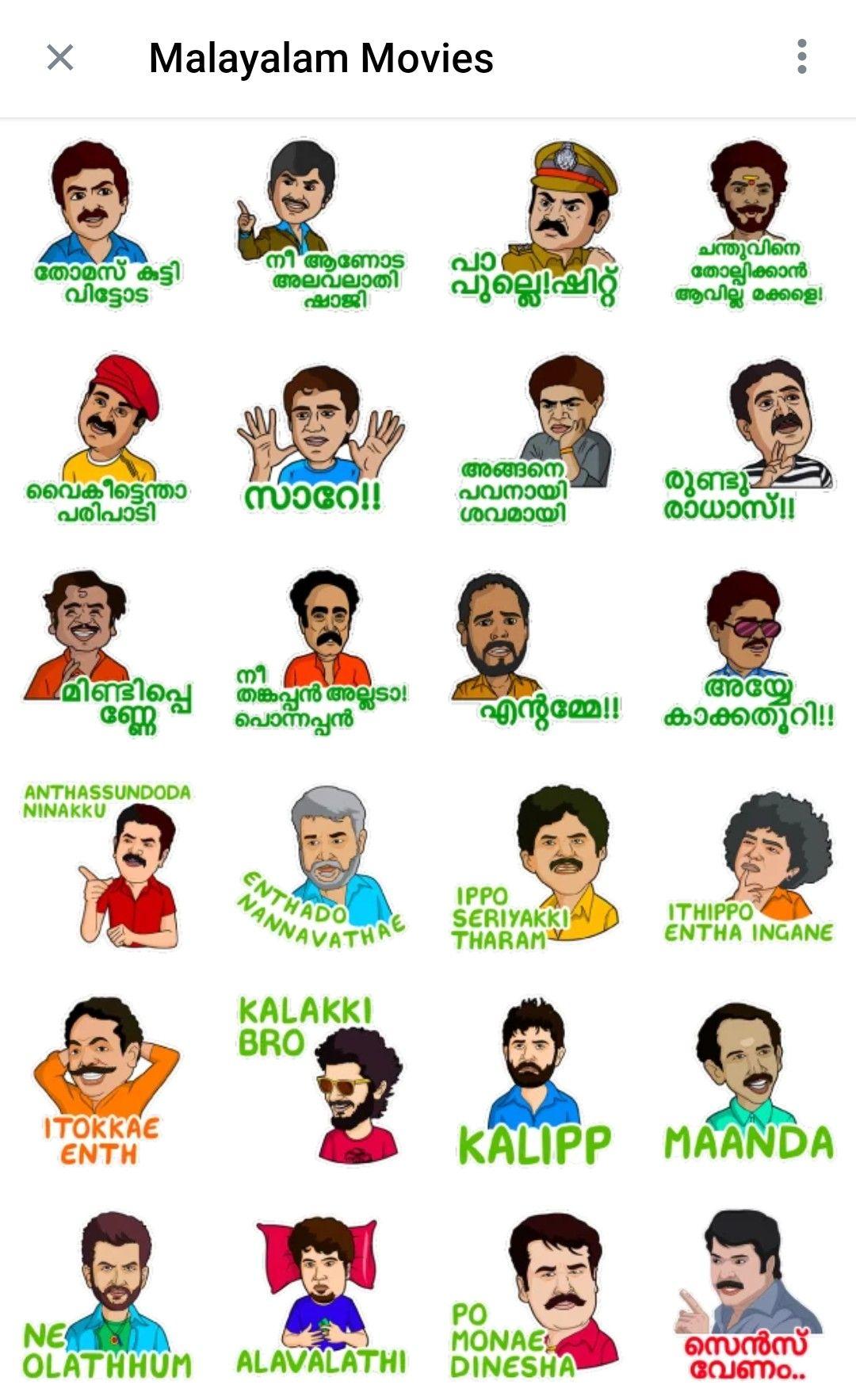 Download Malayalam Movies Telegram Sticker pack | Telegram stickers