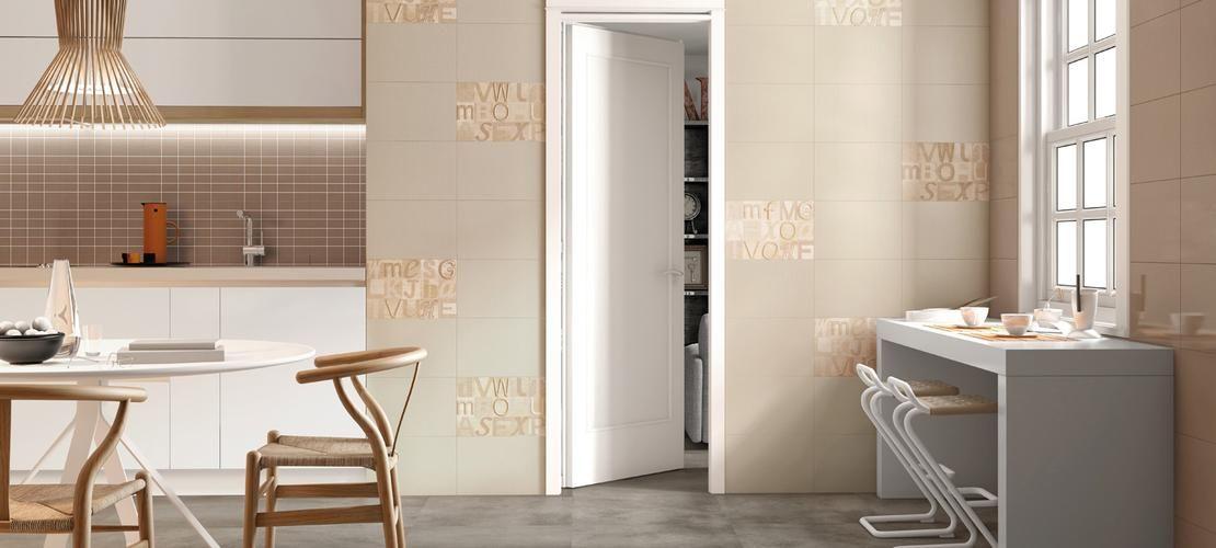 ojeh.net | cucina bianca e cilieggio classica - Piastrelle Rivestimento Cucina Moderna