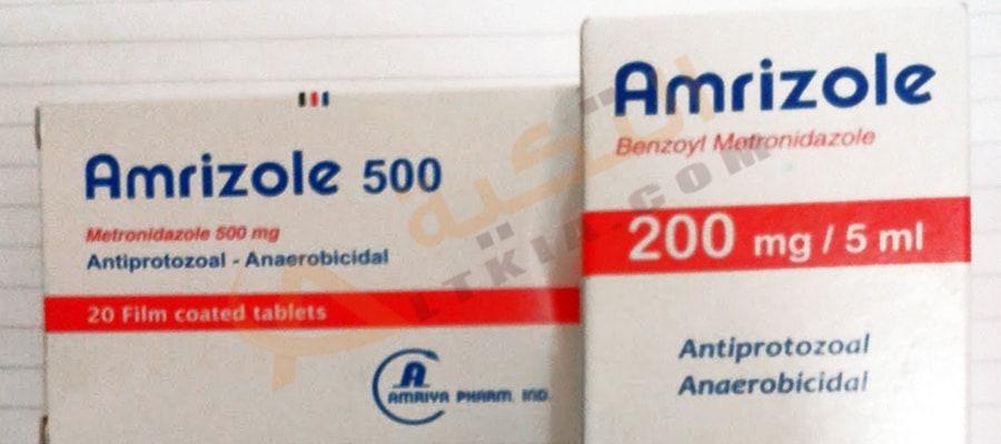 دواء أمريزول Amrizol يعمل على علاج البكتيريا والفطريات العدوي بالبكتيريا والفطريات والطفيليات أصبحت منتشرة بين الجميع وخاصة Tablet Toothpaste Personal Care