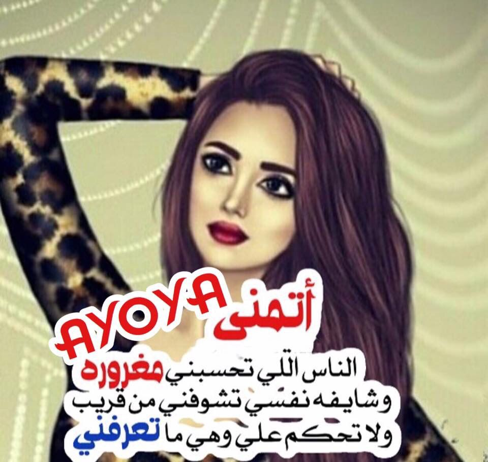 Pin By بنت محمد On تصميمي