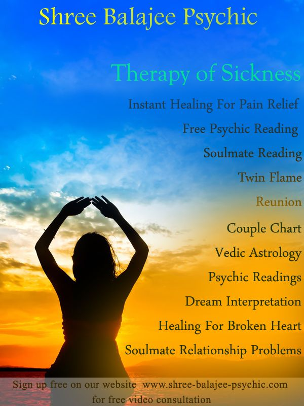 Shree Balajee Psychic | Healing for Pain Relief | Free