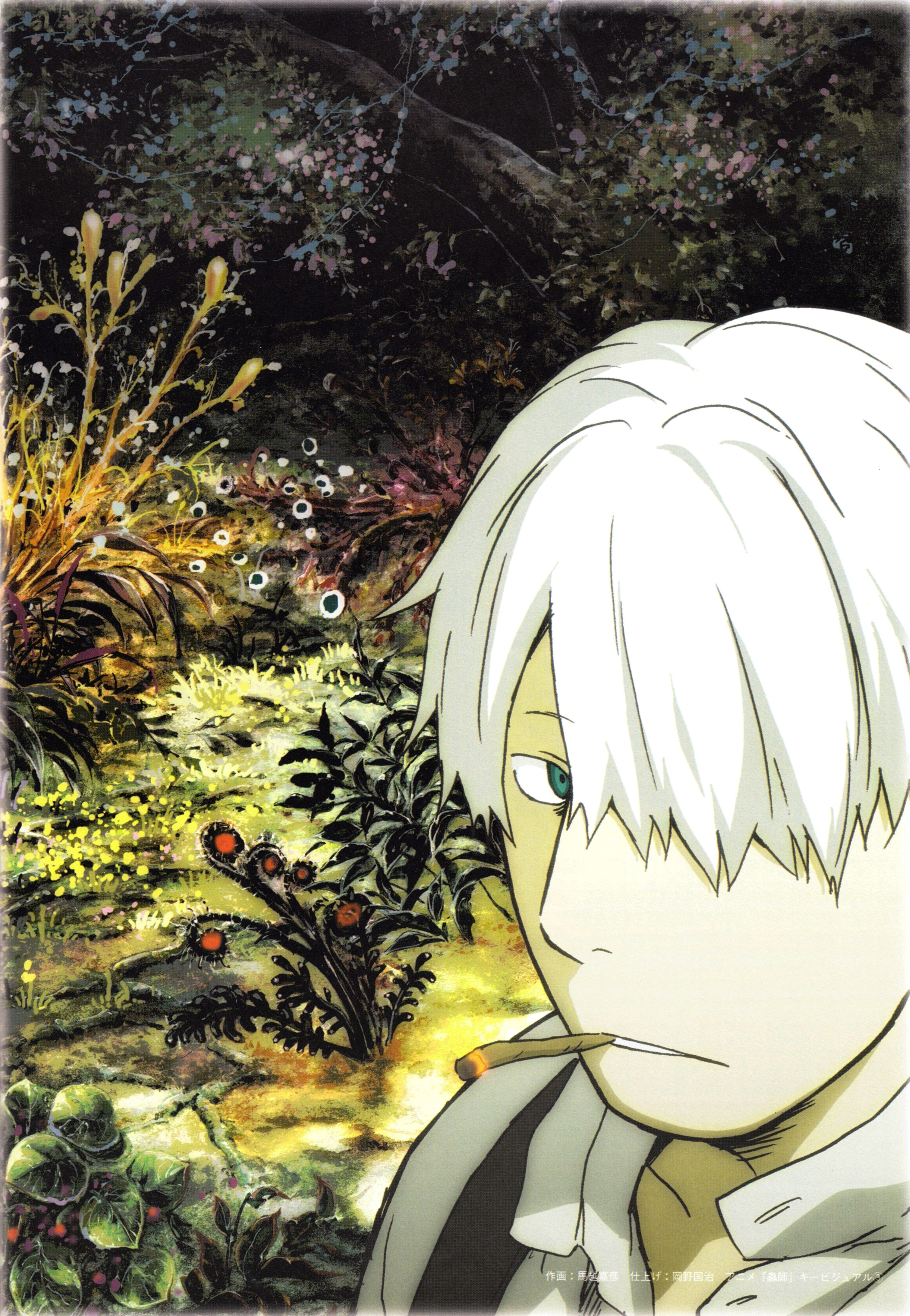 Mushishi Ginko Fanart (by Urushibara Yuki, entry by