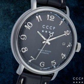 CCCP Heritage Automatics