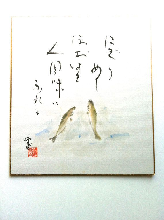 vintage japanese  ink painting   fish and poem. available at www.talktothesunsupplies.etsy.com