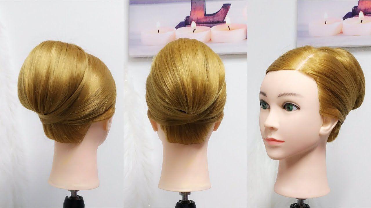 peinado para fiesta elegante con chongo o moo alto belleza sin limites - Peinados Lisos
