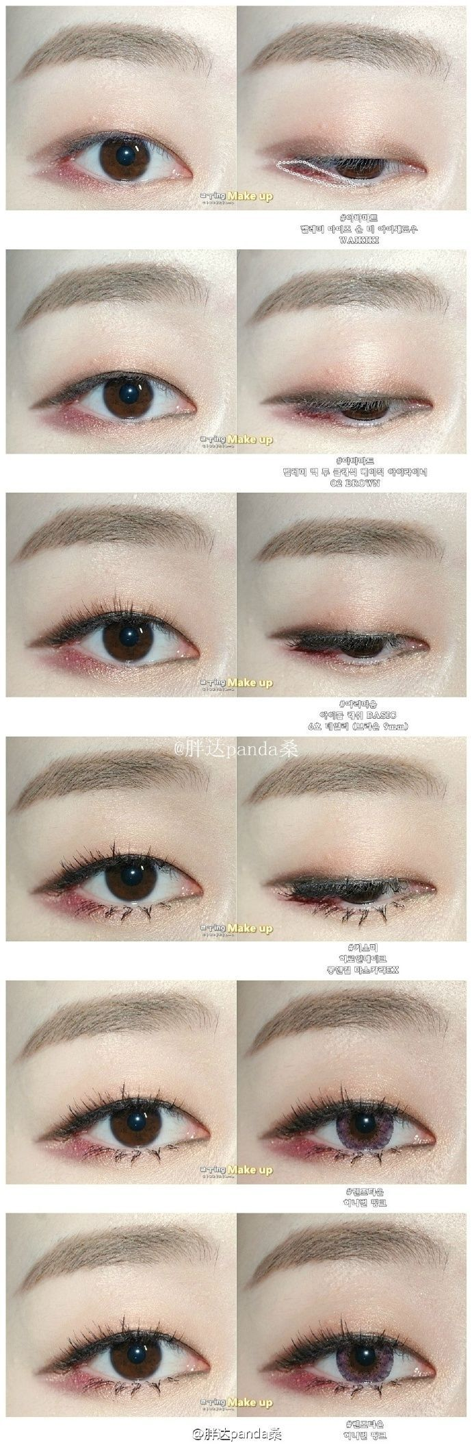 Asian makeup monolid 2 korean makeup tutorials pinterest asian makeup monolid 2 baditri Choice Image