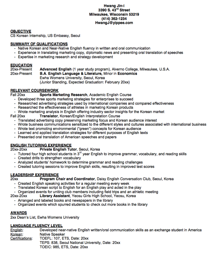 Pin By Latifah On Example Resume Cv    Language