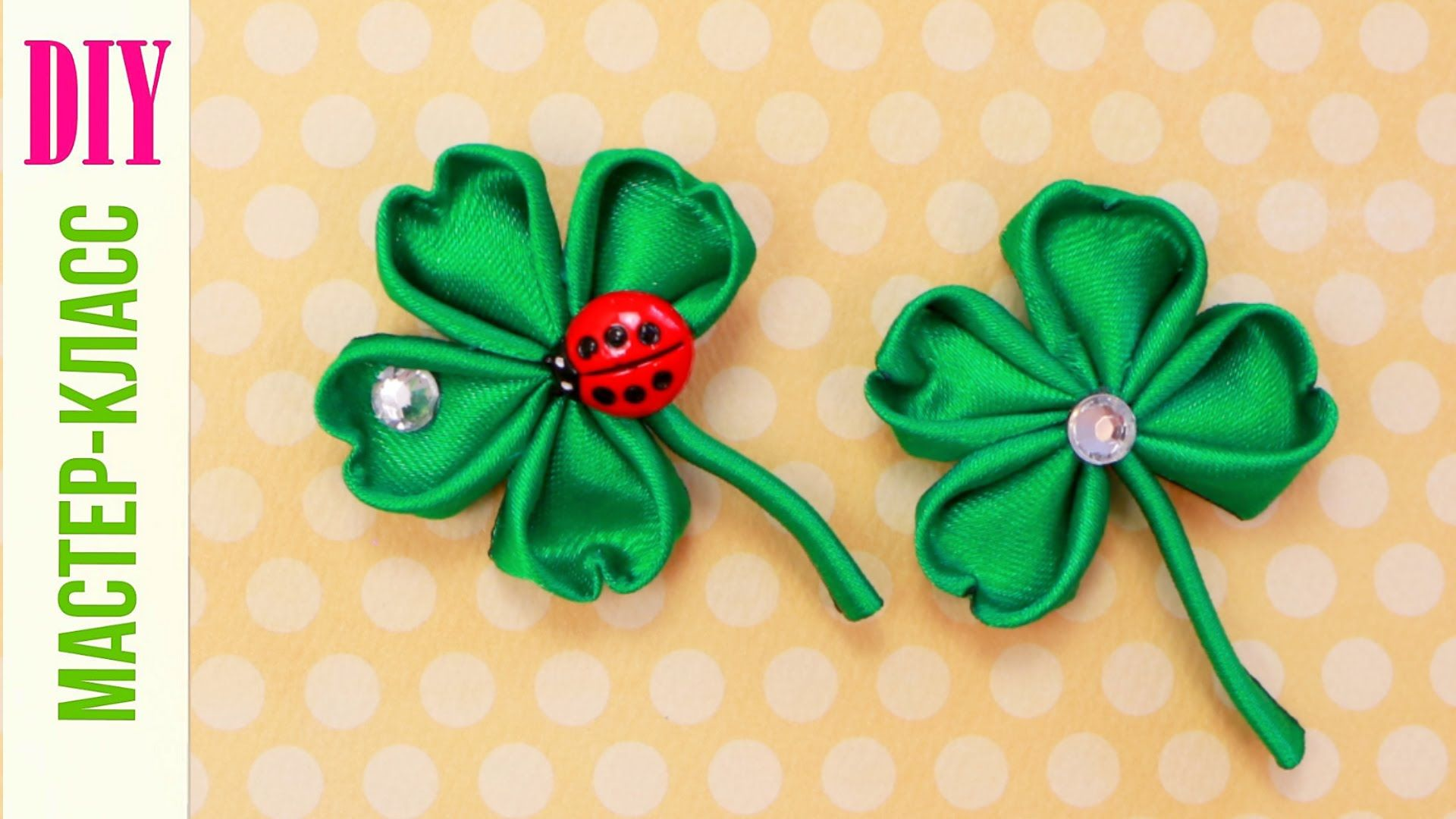 DIY: Easy Lucky Clover / Kanzashi Tutorial from NataliDoma