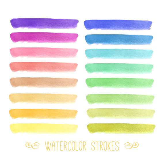 Watercolor Paint Strokes Clip Art Instant Download Rainbow