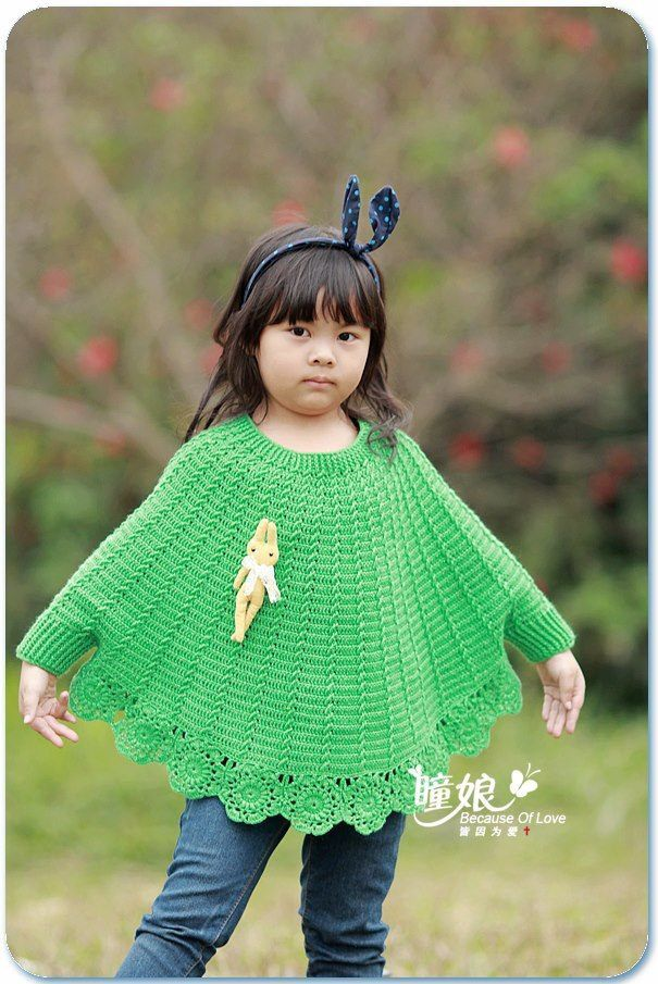 Pin de MONICA QUEVEDO en ponchos para niños | Pinterest | Ponchos ...