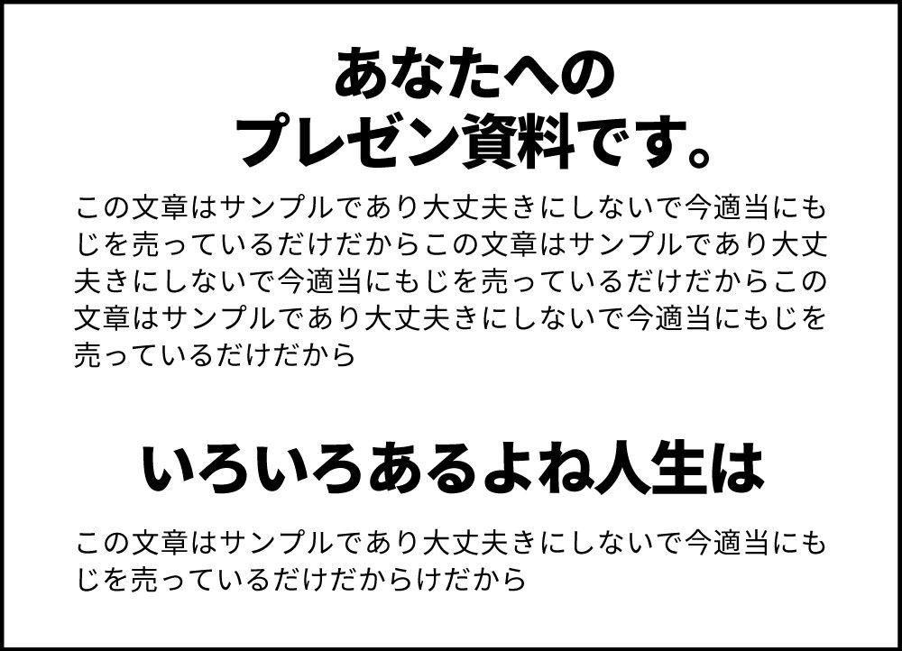 F Id Rororororo 20161026212302j Plain 日本語フォント フォント 本文