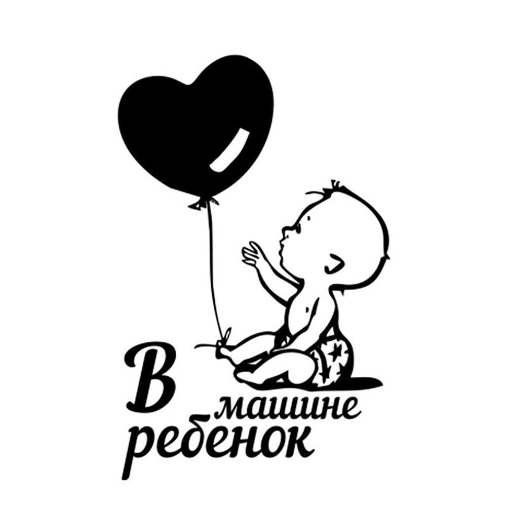 15×9.6cm Cute Balloon Baby In Car Styling Vinyl Decal Window Sticker Accessories – Black
