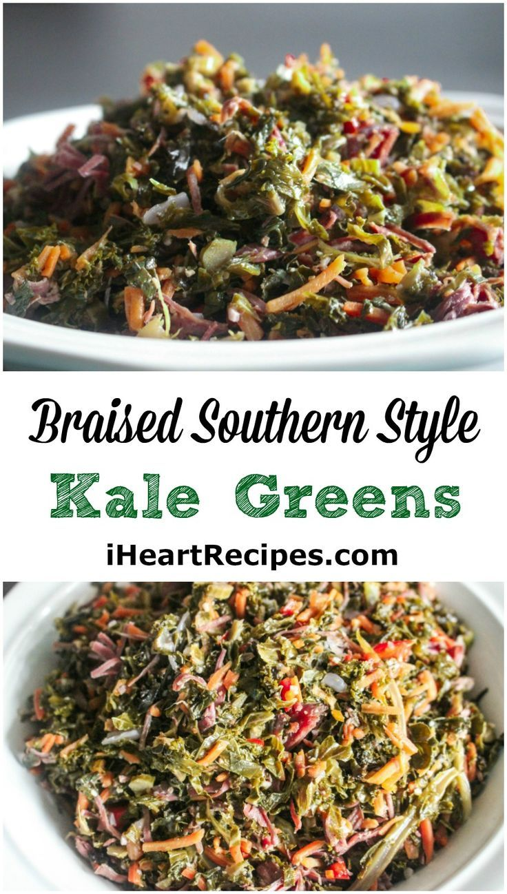Photo of Braised Southern Style Kale | I Heart Recipes
