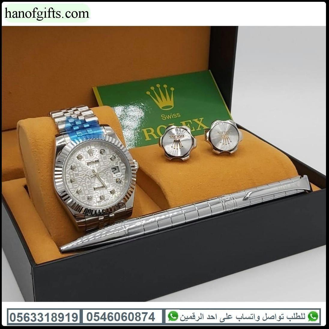 ساعات رولكس للساعات والاكسسوارات طقم ساعه و قلم وكبك رولكس هدايا هنوف Rolex Watches Bracelet Watch Accessories