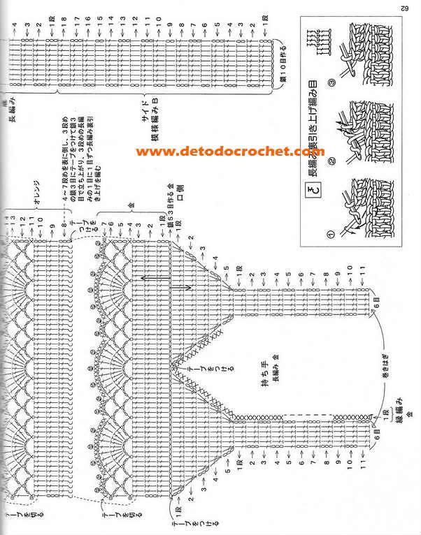 Todo crochet | Patrones de crochet | Pinterest | Croché, Ganchillo y ...