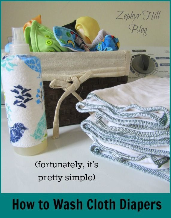How to Wash Cloth Diapers - I just LOVE a simple, common sense approach to laundry!