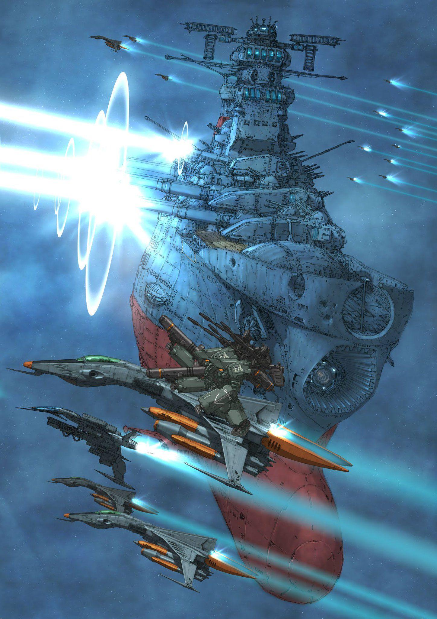 Pin By Matt On Anime Manga Spaceship Art Space Battleship