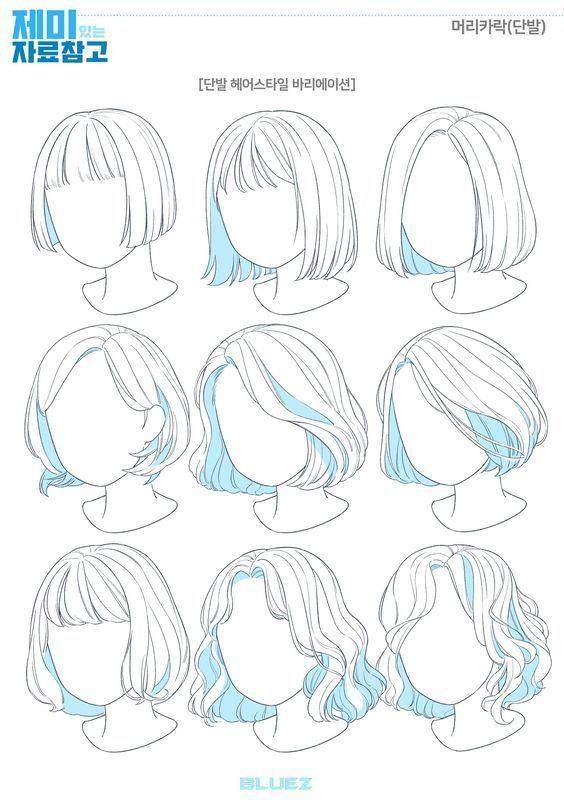 Photo of [제미있는 자료참고]단발헤어스타일1 | Dibujos de peinados, Dibujo de pelo, Cuaderno de dibujos de bocetos