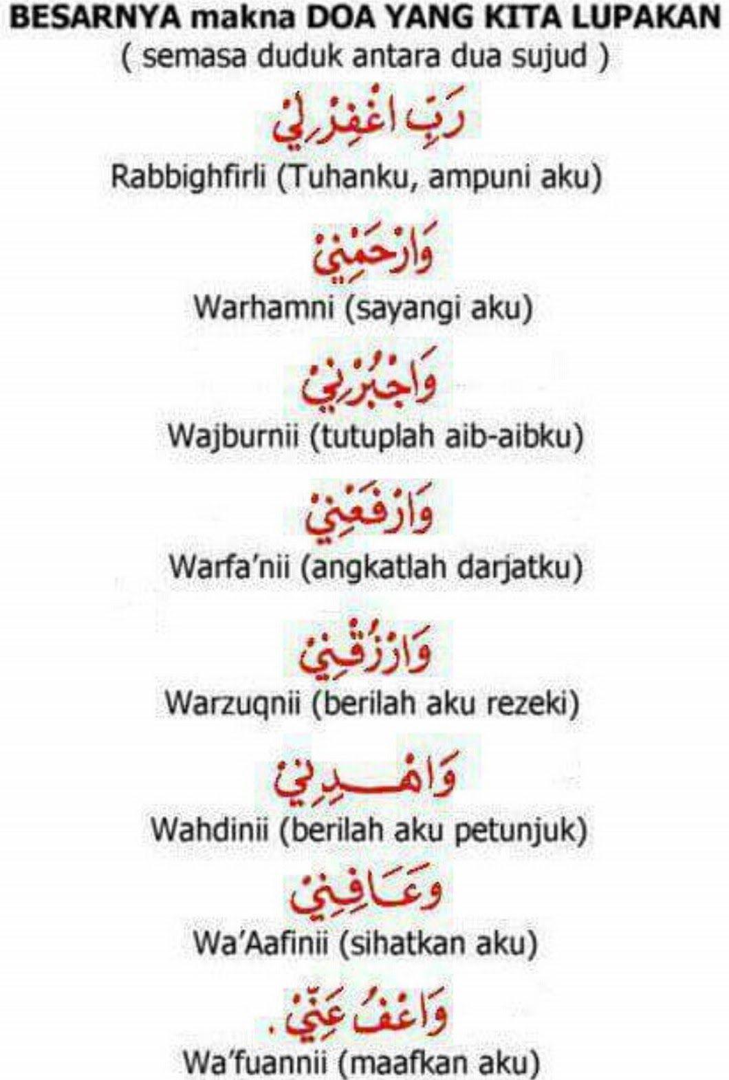 Arti Doa Diantara Dua Sujud : diantara, sujud, Kata-kata, Mutiara,, Kutipan, Quran,