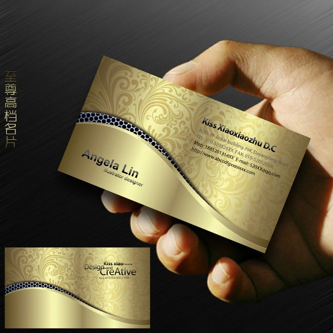 Wedding candy shop high grade business card design and wedding candy shop high grade business card design and appreciation of the golden card hotel colourmoves Images