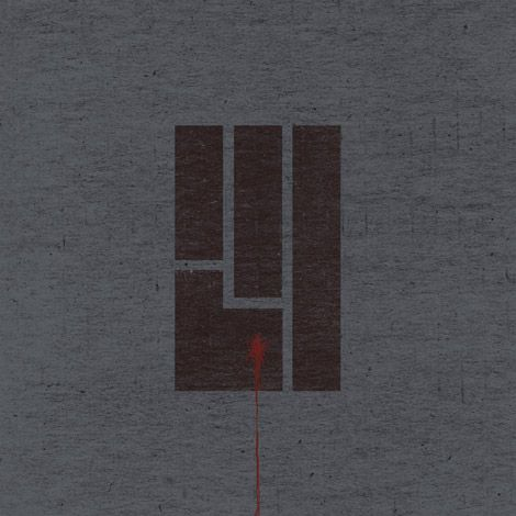 Nine Inch Nails The Slip Artwork Nine Inch Nails Retina