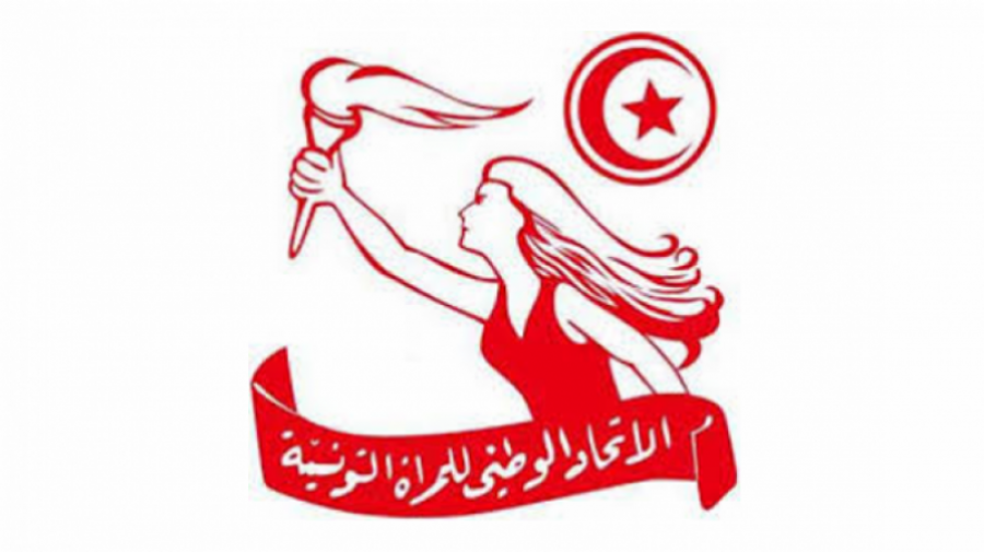 اتحاد المرأة يتقدم بشكاية ضد النائب العفاس In 2021 Tunisia Time
