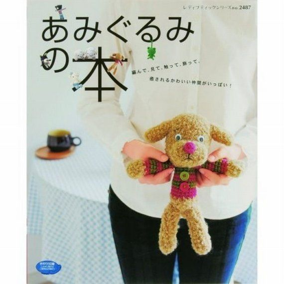 My Crochet Wonders Kawaii Amigurumi Patterns - Super Cute Kawaii!! | 570x570