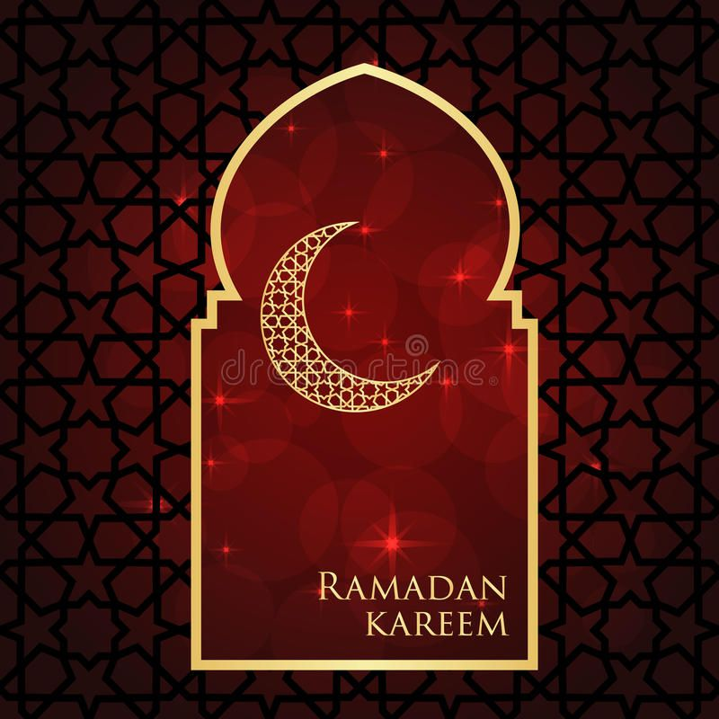Ramadan Greeting Card On Red Background Vector Illustration Ramadan Kareem Me Aff Red Background Card Ramadan Greetings Mosque Art Greeting Cards