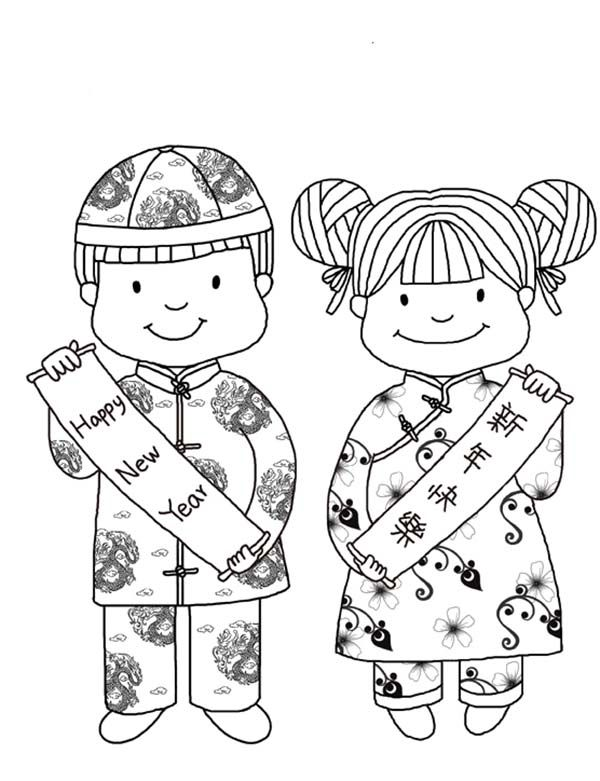 Printable Free 2014 Wooden Horse Chinese New Year Colouring Pages