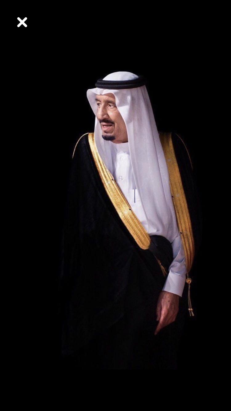 Pin By Wajd Ali On Milk King Salman Saudi Arabia Saudi Arabia Culture Ksa Saudi Arabia