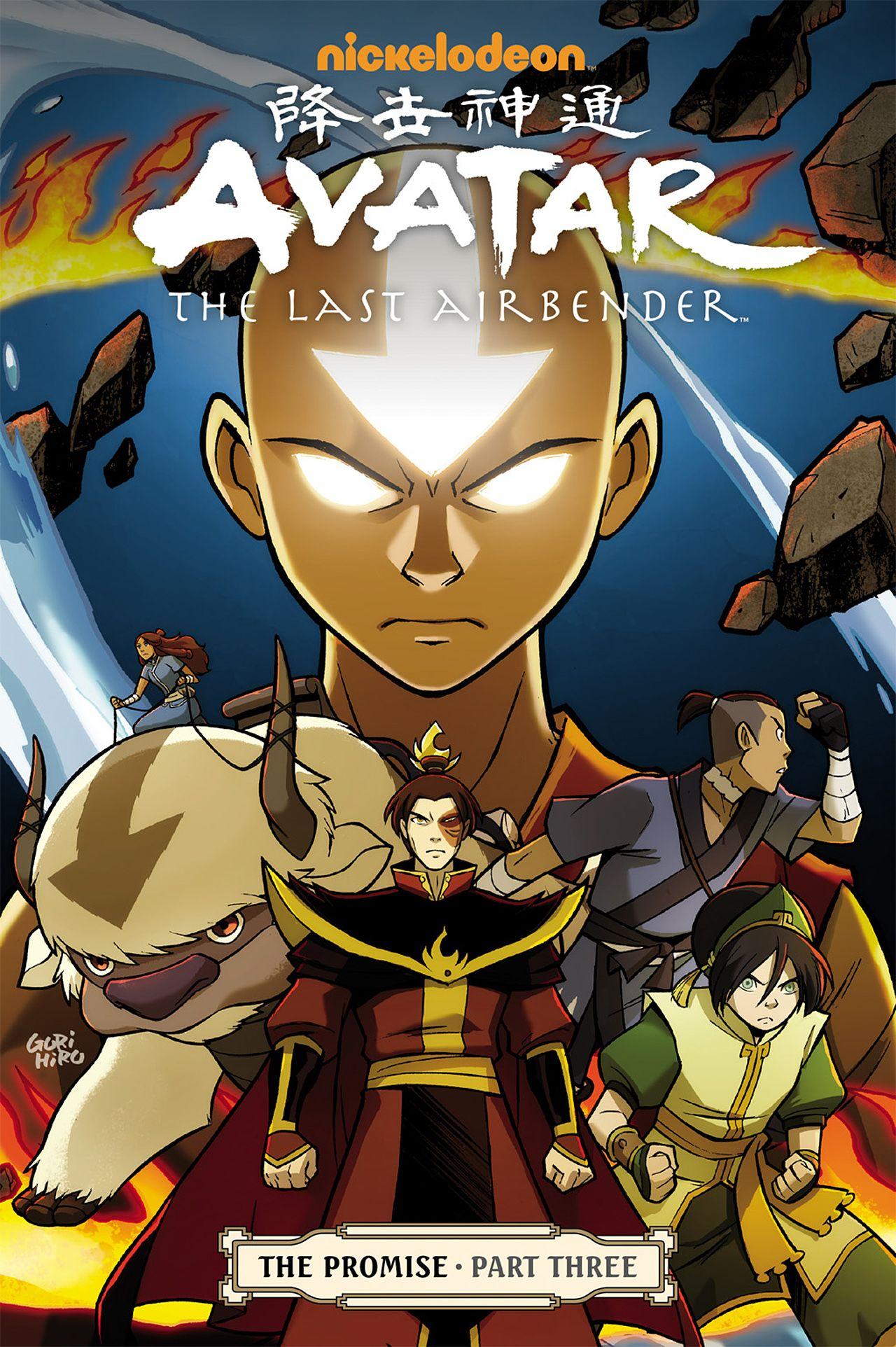 Nickelodeon Avatar The Last Airbender The Promise Part 3 Zuko