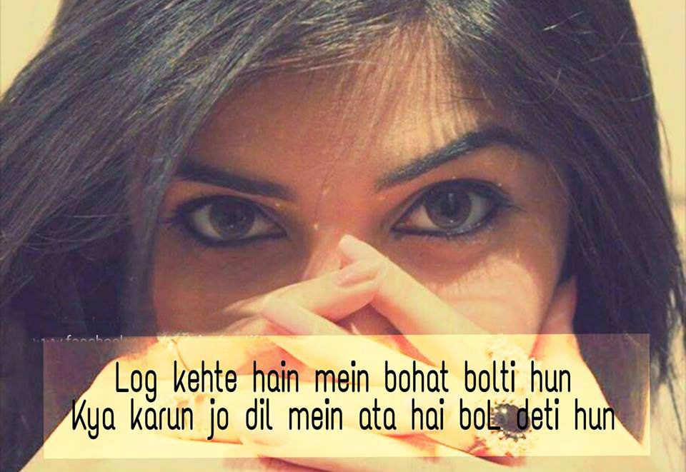 Log kehte hain mein bohat bolti hun | Latest SMS & Messages Quotes