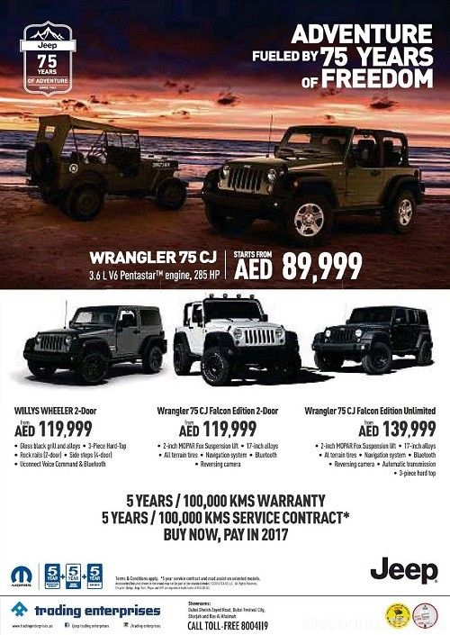 Jeep Wrangler Exclusive Offers Https Discountsales Ae Wheels