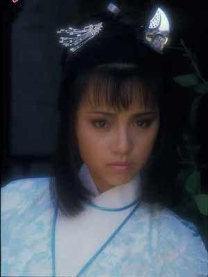 Sheren Tang Sui Man (The New Heaven Sword & Dragon Sabre 1986)