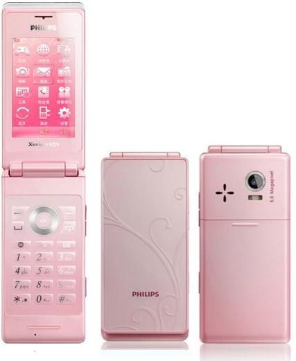 but this one is pretty  add a qwerty keyboard, a clear flip up