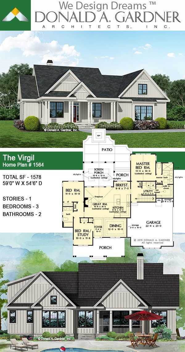 The Virgil House Plan 1564