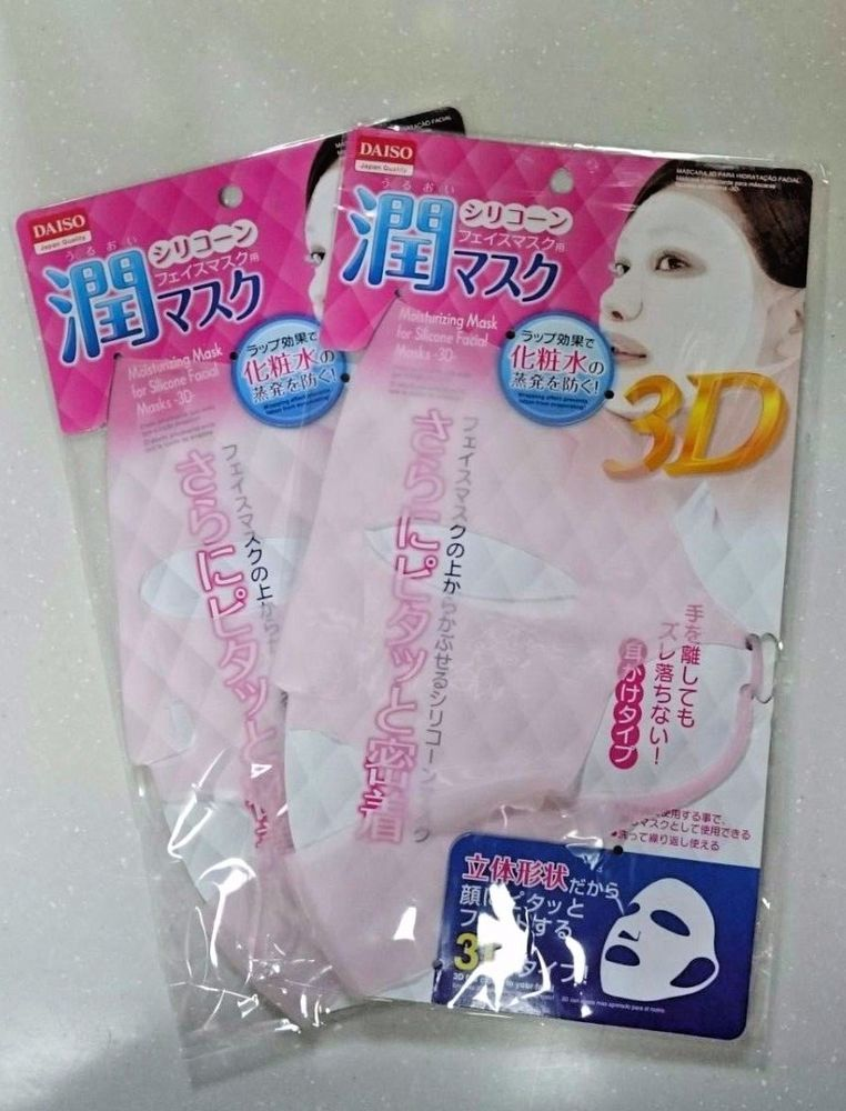 Daiso Japan Moisturizing silicone mask 3D type pink color
