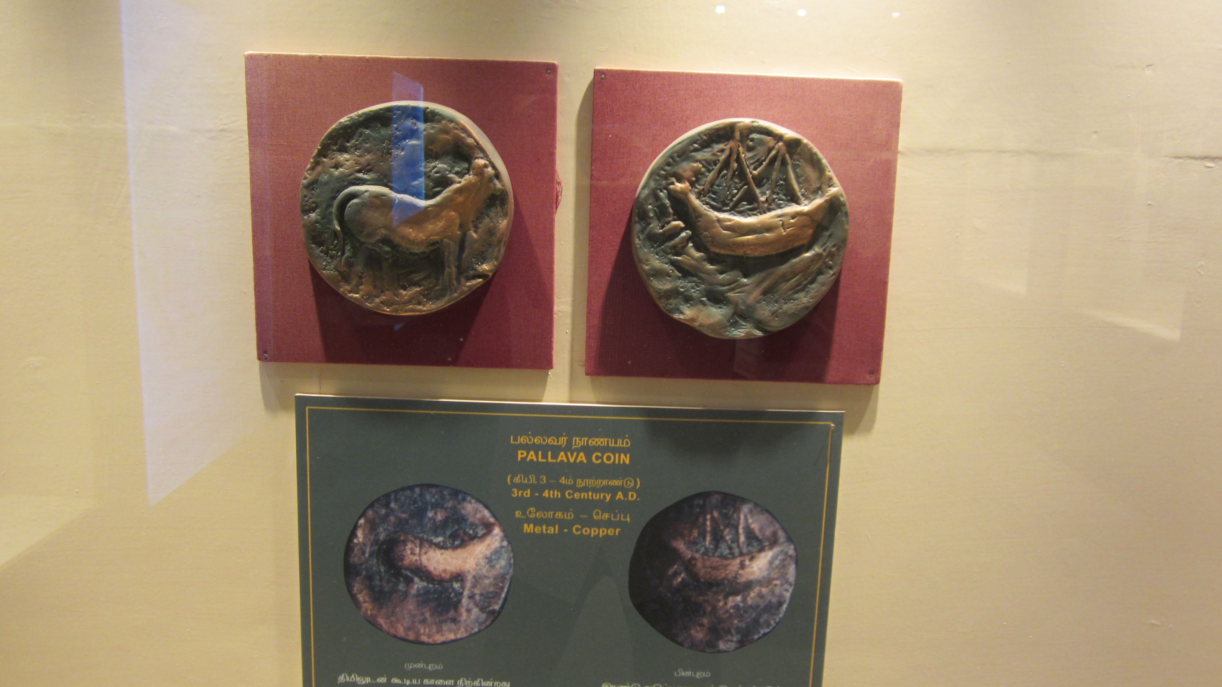 Chennai Museum India Pallava Period Coin 3rd To 4th Century