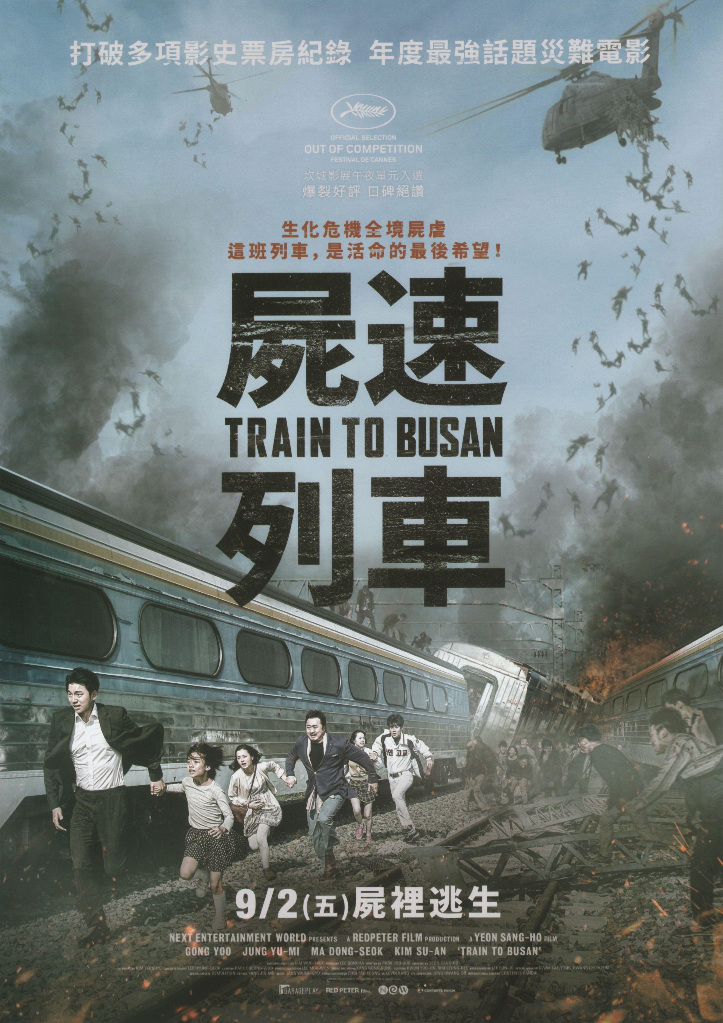 Best Anime Racing Movie Tagalog Dubbed 2020 Movies Tagalog Anime Movies