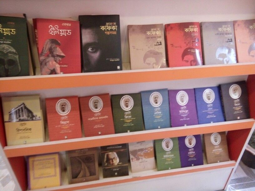 Bangla books in a store for sell, in Book fair  Bangladesh