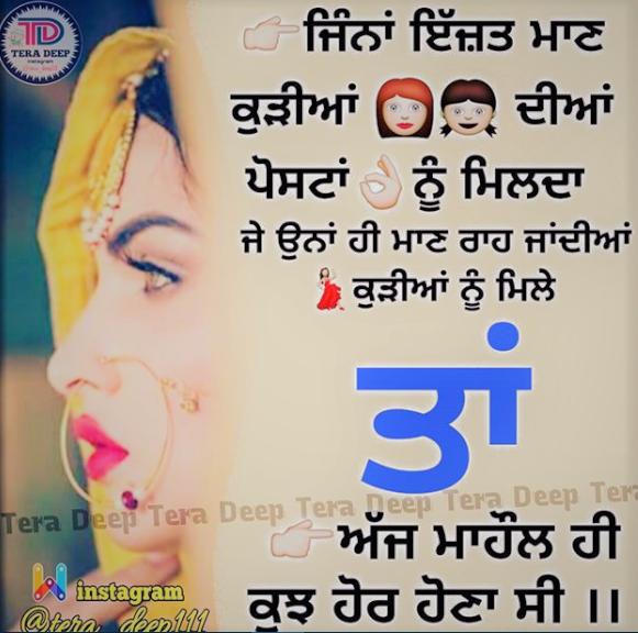 Respect The Girls Punjabi Quotes Pinterest Punjabi Quotes
