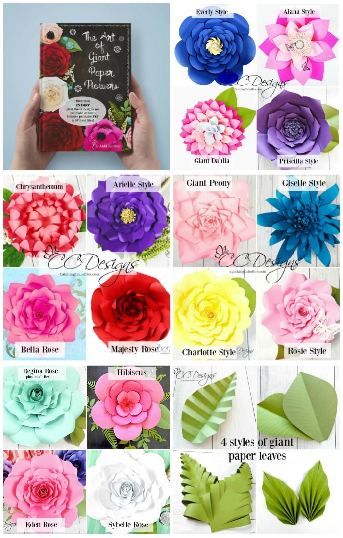 The Art Of Giant Paper Flowers Diy Paper Flower Ebook How To Make