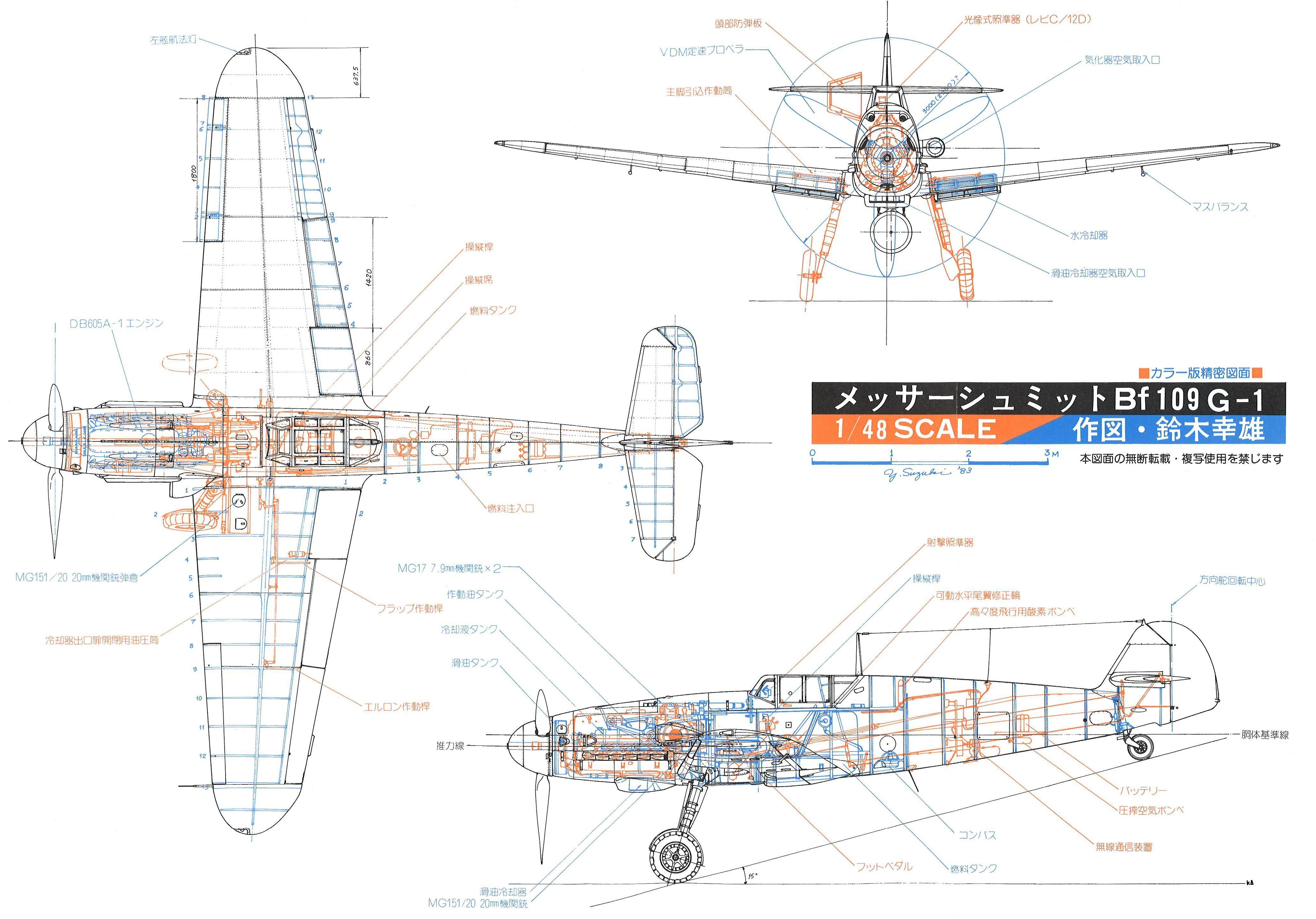 Messerschmitt Me Bf 109 G 1  48th Scale Plans