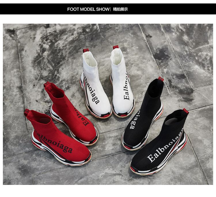 2009a21219ee Socks shoes women ulzzang high ins ins super fire shoes plus cashmere soft  sneakers stretch Korean