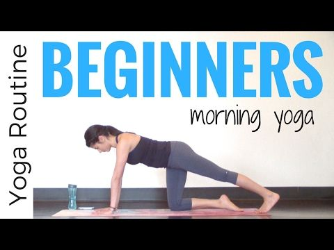 Yoga For Complete Beginners - Relaxation & Flexibility
