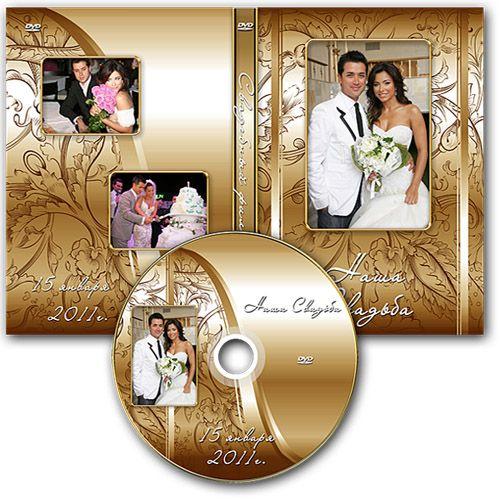 Wedding Dvd Cover Template Psd Wedding Dvd Cover Dvd Cover
