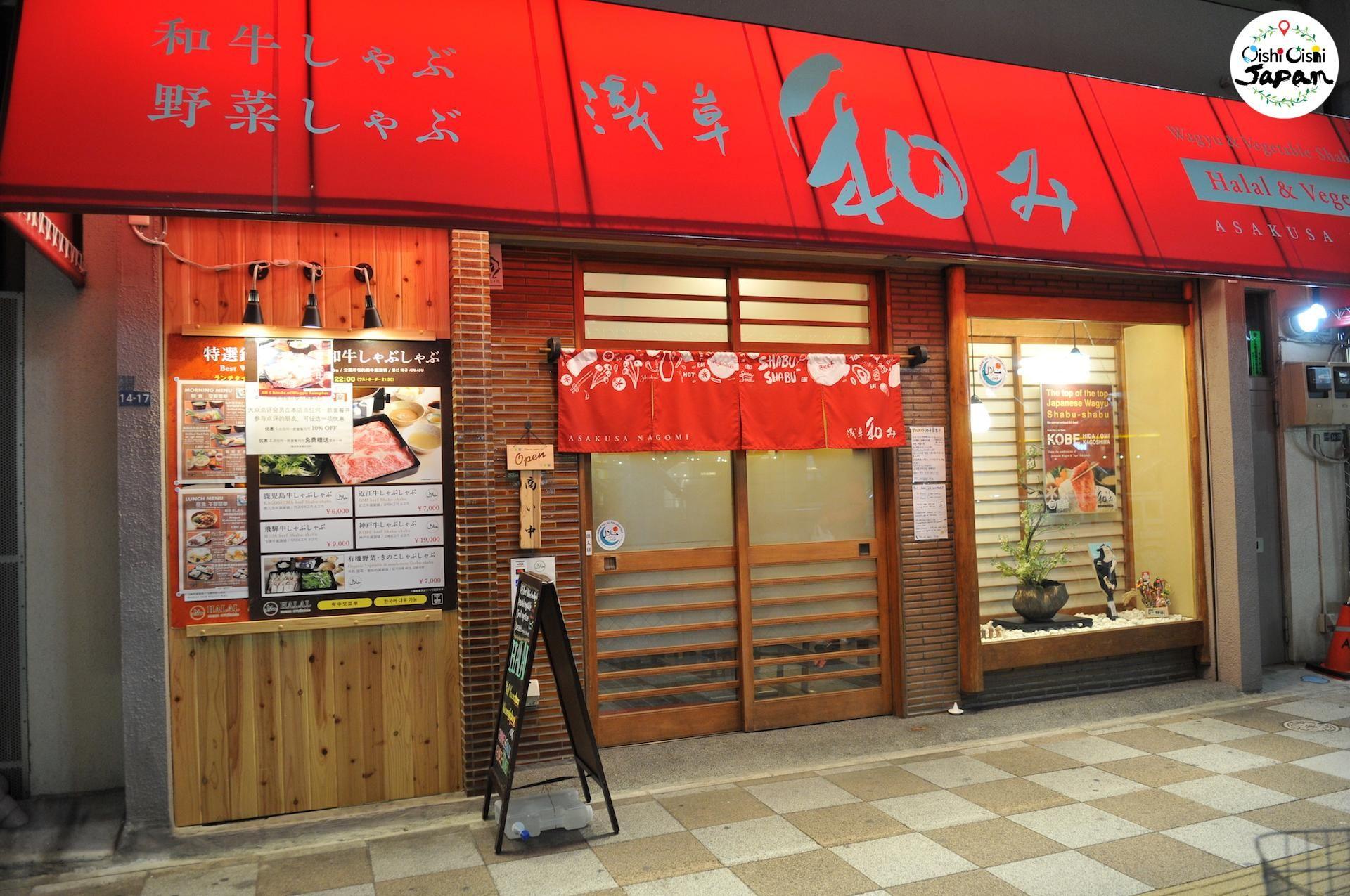 Pin By Kaltham Kenaid On Tokyo Japanese Food Sushi Set Tokyo