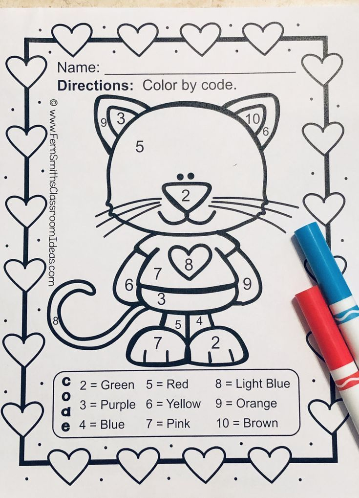 Valentine's Day Color By Number Funky Kindergarten Know ...